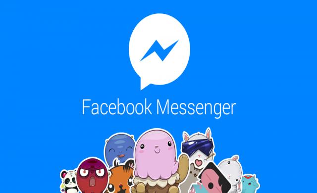 """Facebook ще """"опрости"""" Messenger"""