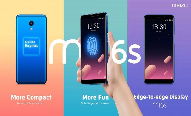 Meizu M6s е първият смартфон с новия чипсет Exynos 7872