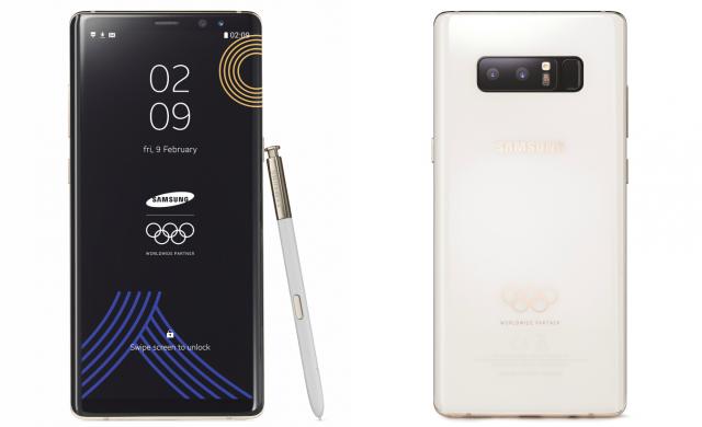 Samsung пуска лимитирана версия на Galaxy Note8 за олимпийските игри