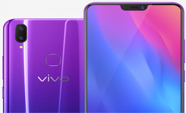 Новият смартфон на vivo включва чипсет Snapdragon 626