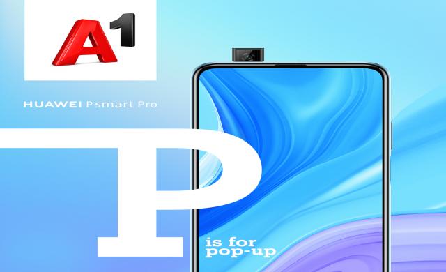 А1 започва продажбите на новия Huawei P smart Pro