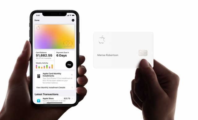 Стартира производството на очаквания от милиони iPhone 9