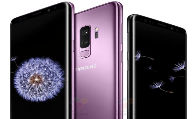 Ето колко ще струват Samsung Galaxy S9 и S9+