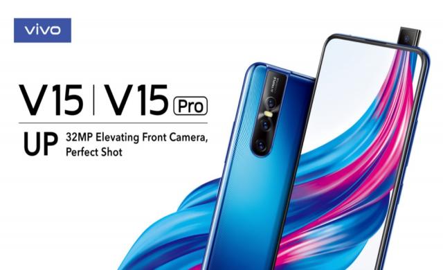 Следващият смартфон на Vivo ще има 32MP изскачаща селфи камера