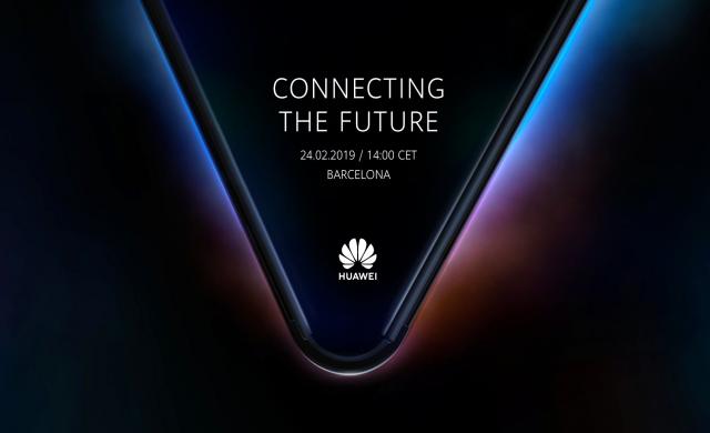 Huawei представя сгъваемия си смартфон на 24 февруари