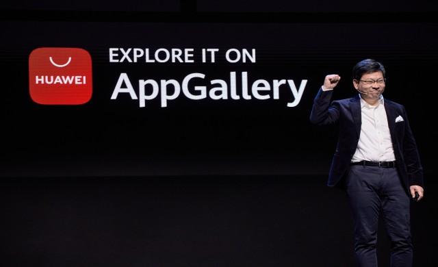 Huawei представи новата HUAWEI AppGallery и визията си за изграждане на сигурна и надеждна мобилна екосистема