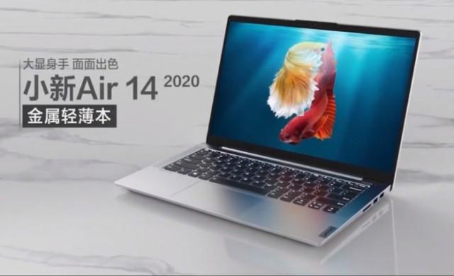 Първият ноутбук с видеокарта GeForce MX350