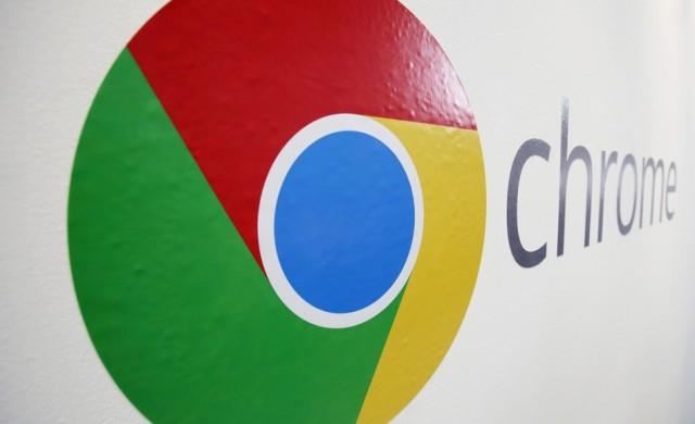 Google Chrome с тъмен режим за Mac