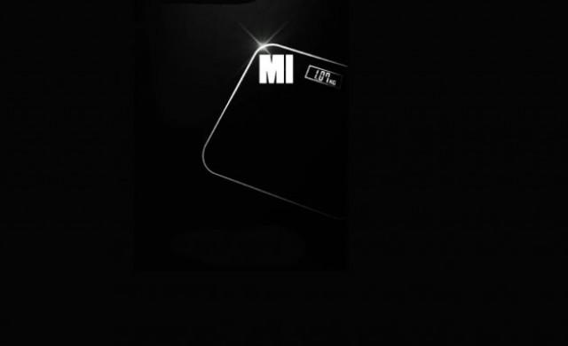Новият Xiaomi ноутбук тежи едва 1 кг