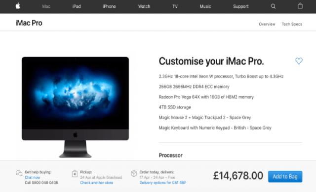 Най-скъпият iMac струва близо 15 000 паунда