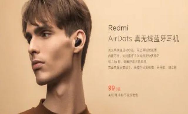 Redmi подготвя собствена екосистема от достъпни продукти