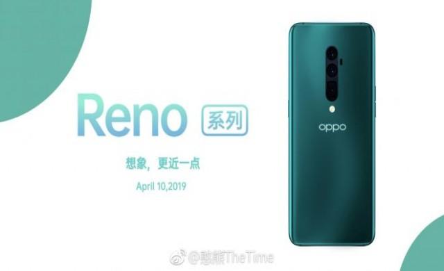Oppo Reno ще предложи Snapdragon 855 с водно охлаждане