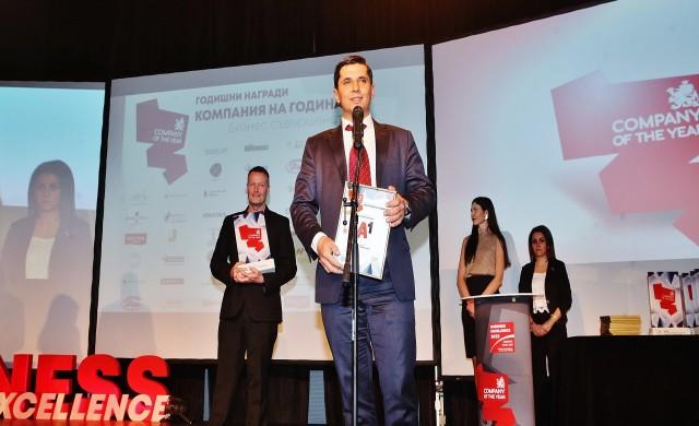 """A1 с първа награда от конкурса """"Компания на годината"""""""