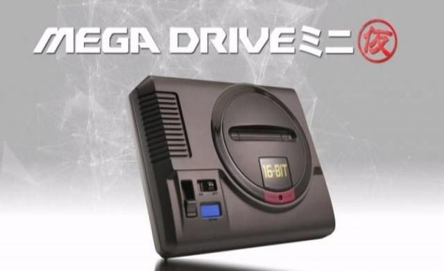 Sega разработва нова и по-добра Mega Driver с модерен прочит