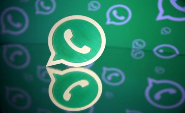 Whatsapp запазва снимките на потребителите