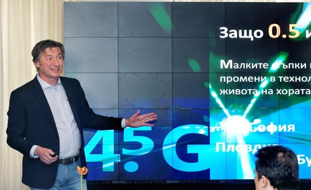 Новото поколение 4.5G и LTE Advenced за потребителите на Vivacom