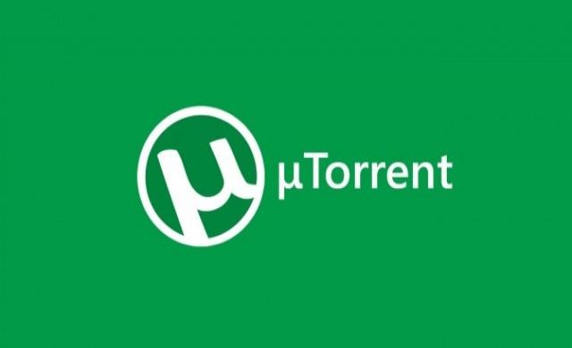 Windows 10 е против uTorrent