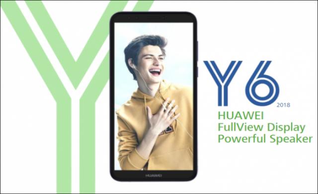 Huawei Y6 (2018) - евтино съвременно решение
