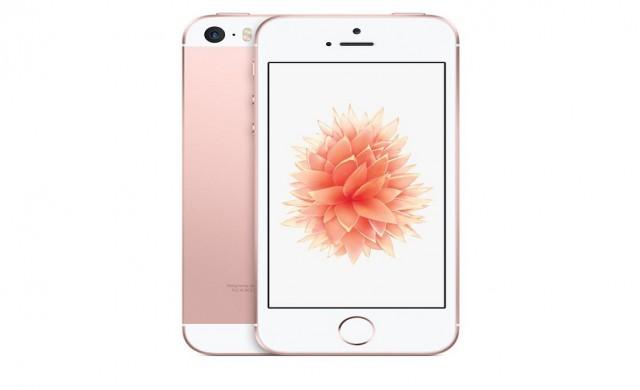 Apple подготвя компактен айфон за 2020 г.