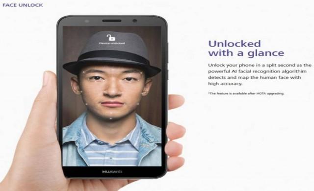 Huawei анонсира тихо Y5 Prime (2018) с Face Unlock