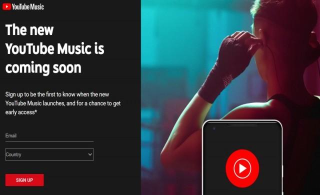 YouTubeMusic идва от 22 май