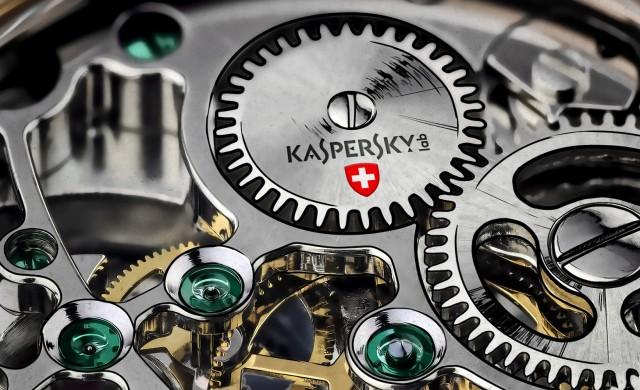 Kaspersky премества част от инфраструктурата си в Швейцария