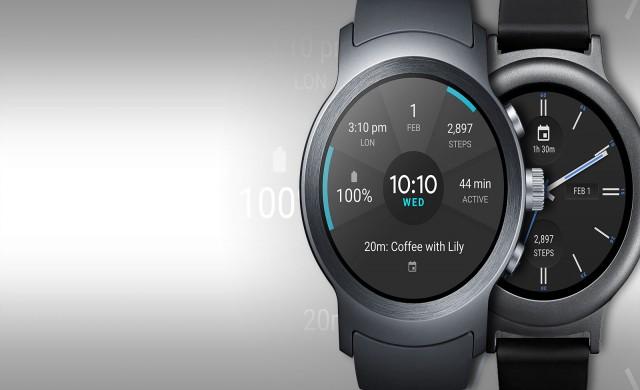 Първият LG смарт часовник на Wear OS