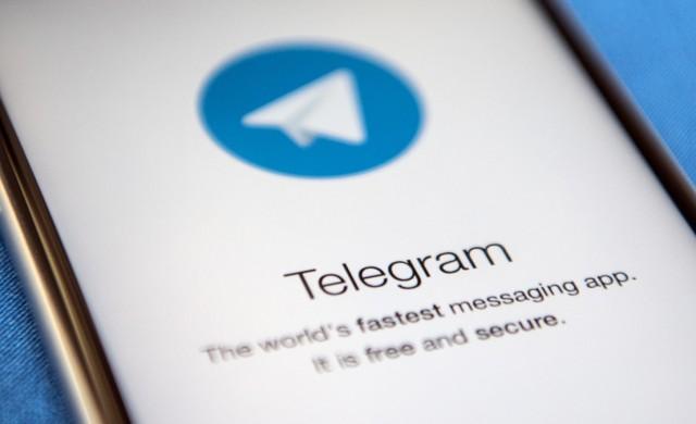 Telegram отново получава ъпдейти за iOS