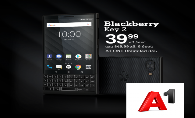 А1 стартира продажбите на BlackBerry KEY2