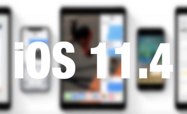 Apple спира даунгрейда от 11.4
