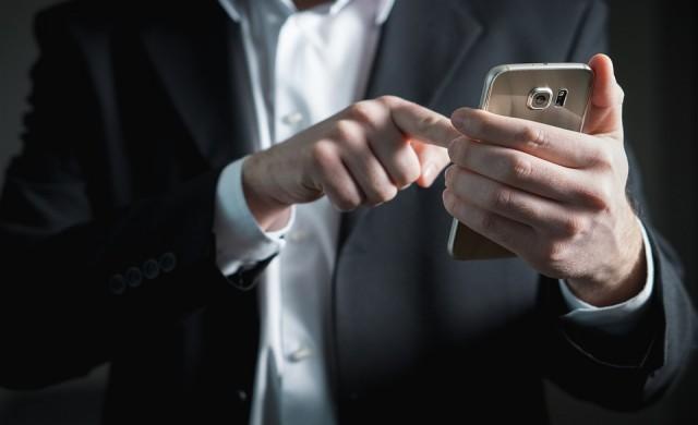 Офис техника, която може да управлявате през смартфона си
