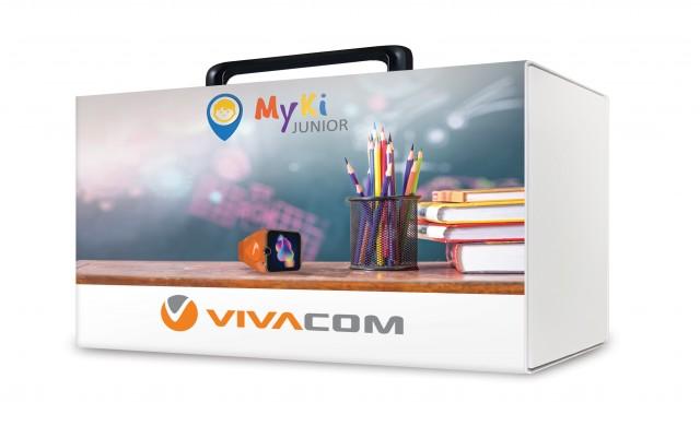 Детски часовник с подарък – ученически принадлежности от VIVACOM