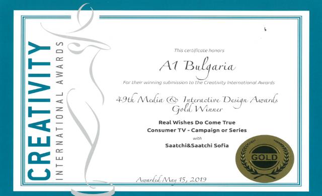 А1 с международно признание от Media & Interactive Design Awards