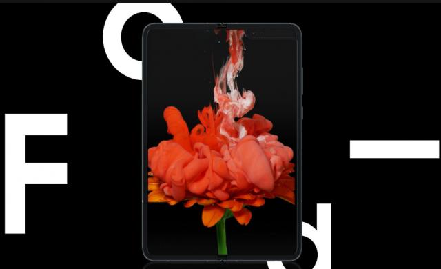От колко единици се състои първата партия на Samsung Galaxy Fold