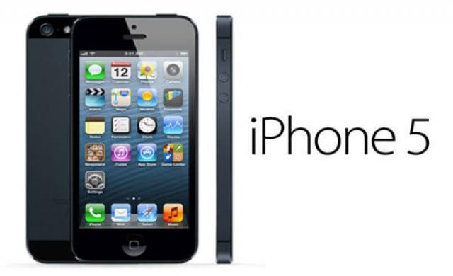Това е най-бюджетният мобилен телефон на Apple в момента