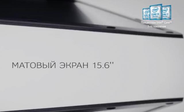 Работи се върху първия руски ноутбук