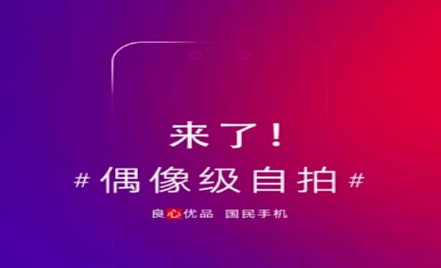 Lenovo насрочи премиера на 18 октомври