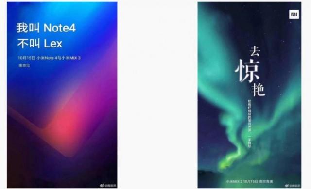 В понеделник показват Mi Mix 3 и Xiaomi Lex