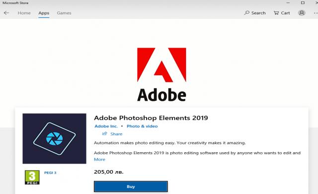 Adobe Photoshop Elements 2019 вече и за Windows 10