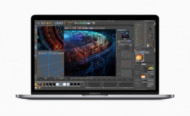 MacBook Pro с опция за AMD Vega графичен процесор