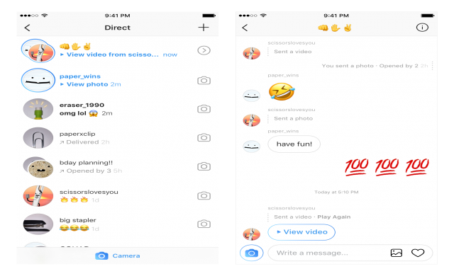 Instagram тества самостоятелно приложение за чат