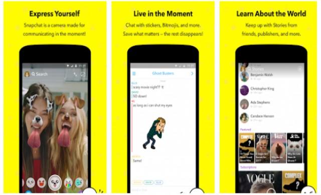 Snapchat подготвя изцяло ново приложение за Android