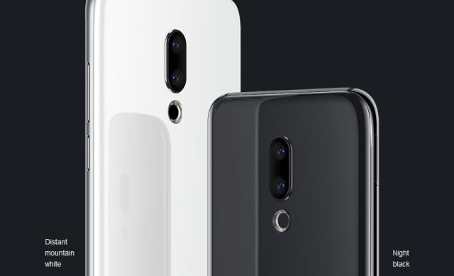 Meizu подготвя смартфон с 48 MP камера