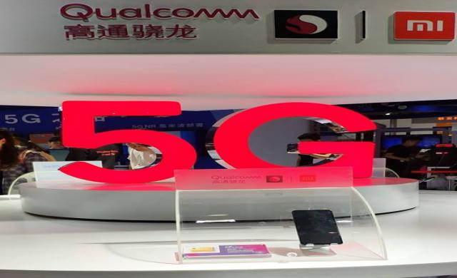 Xiaomi демонстрира 5G версия на Mi Mix 3