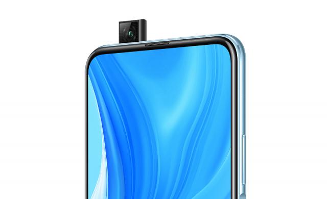 Huawei P smart Pro се предлага първо в магазините на VIVACOM
