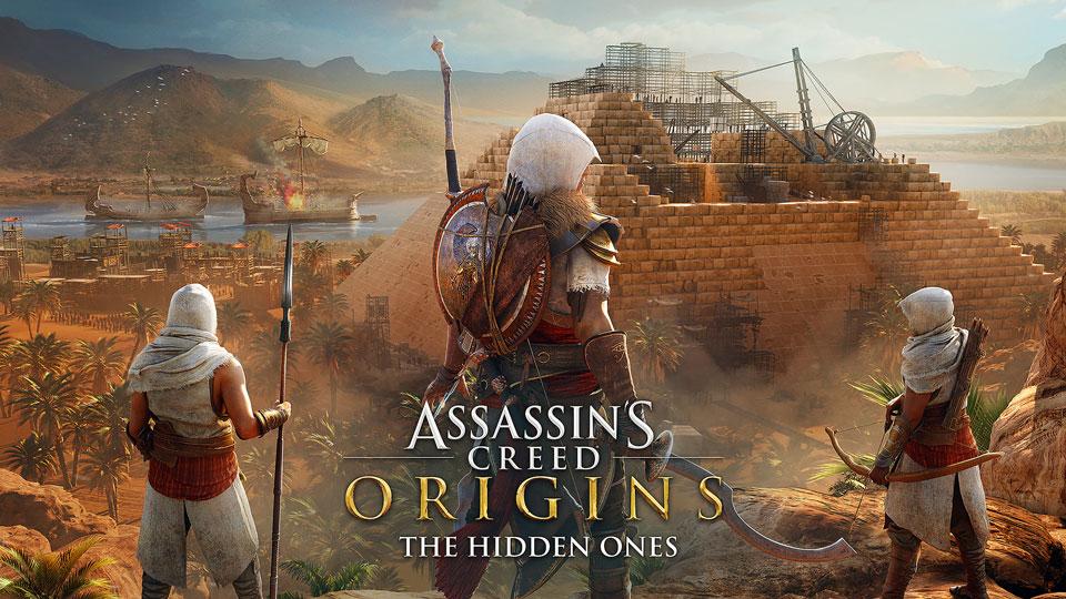 Първи сериозен експанжън за Assassin's Creed Origins