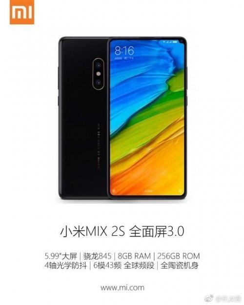 Ето как ще изглежда новият модел на Xiaomi Mi Mix 2s и характеристики?