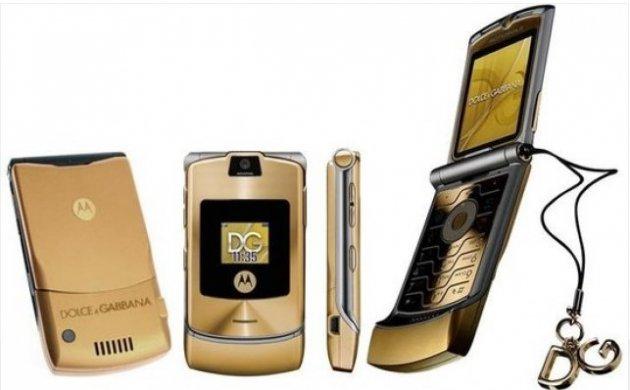 Новият Motorola Razr 2019 в златна версия