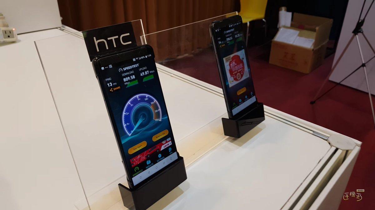 Ето предполагаемите параметри на HTC U12