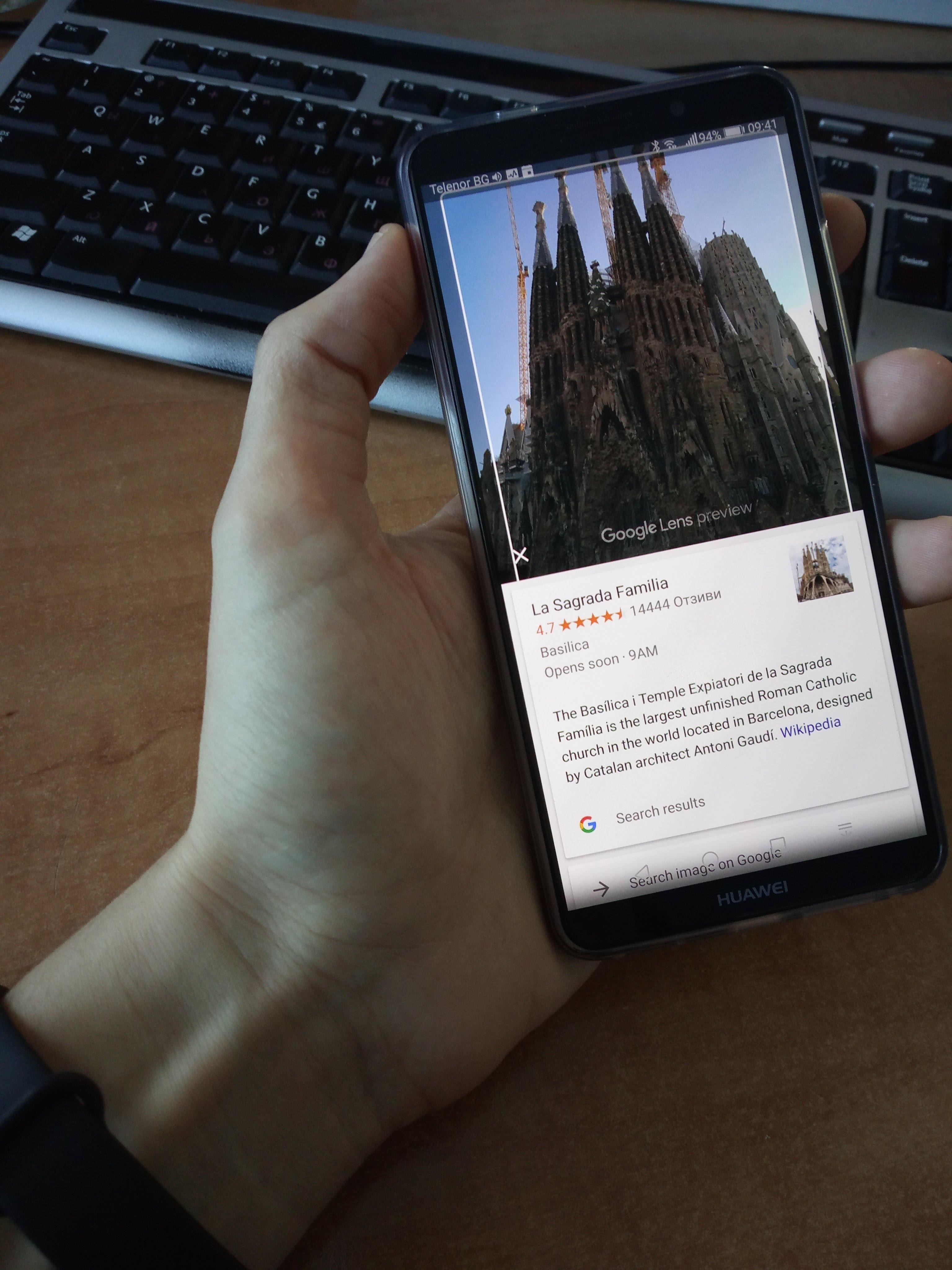 Google Lens вече е налична за всички смартфони с Android